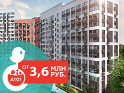 Жилой район «Москва 101» Три ветки метро